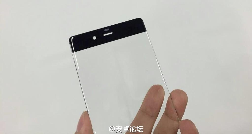 Nubia Z9 écran sans bordures