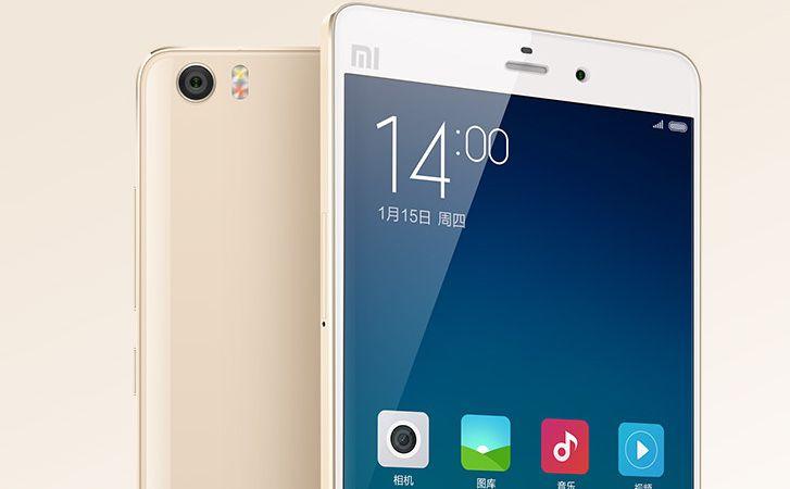 Xiaomi Mi Note test capteur photo