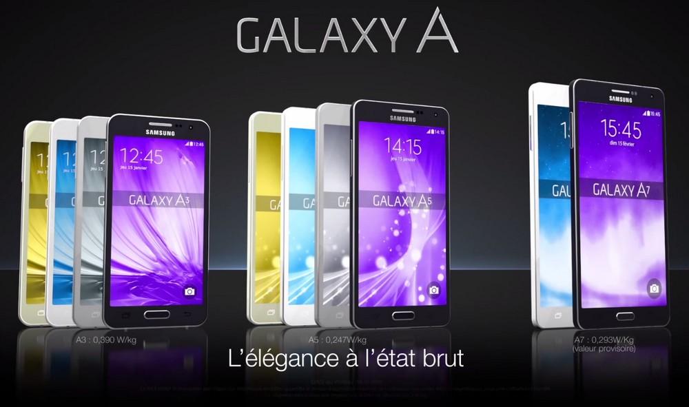 Tous les Galaxy A sont confirmés en France
