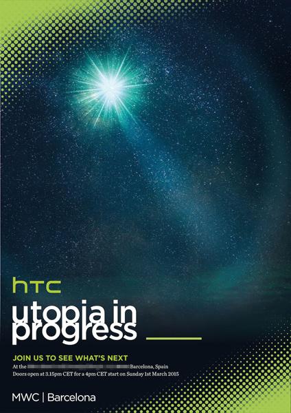 HTC Hima, une présentation officielle en Mars