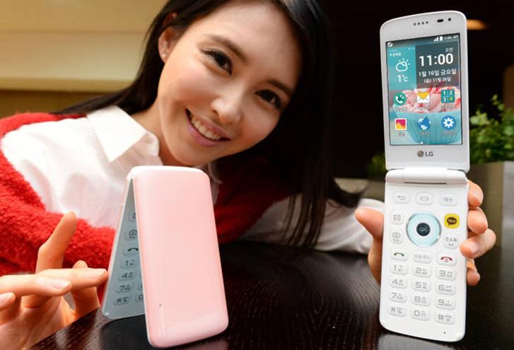 LG dévoile un téléphone à clapet sous android