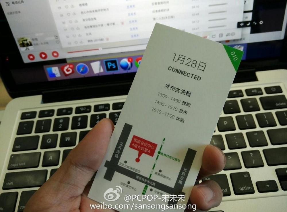 Descriptif de l'événement Meizu du 28 janvier