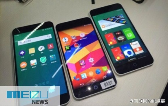 Meizu M1 mini Stock Android