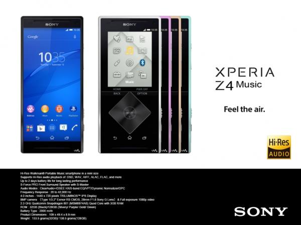 Sony Xperia Z4 Music : un nouveau baladeur Android dévoilé par