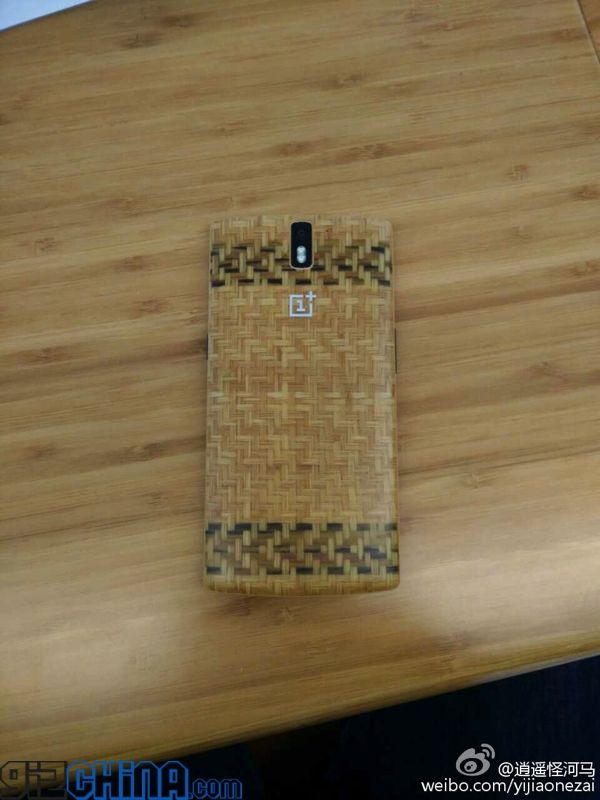 coque OnePlus One