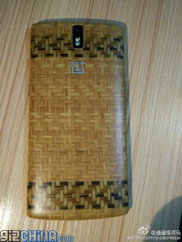 coque OnePlus One