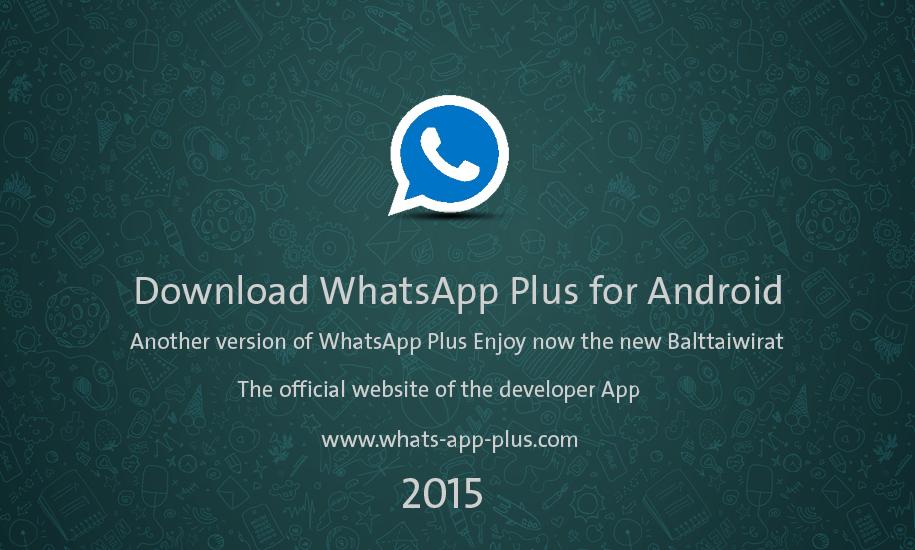 WhatsApp Plus, c'est la fin !