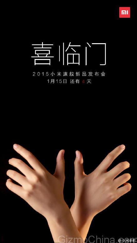 xiaomi présentation deuxième produit 15 janvier