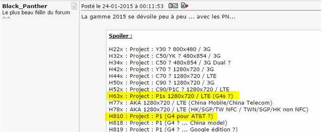 Le LG H631 serait le LG G4 Stylus
