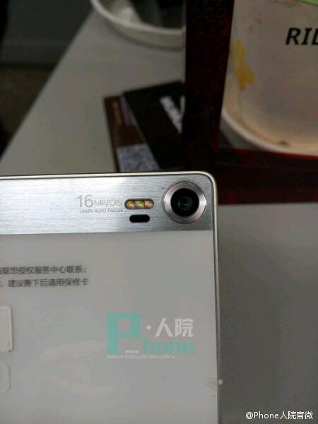 Lenovo Vibe Z3 avec 16 mégapixels