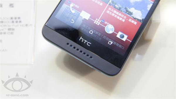 HTC Desire 626 bas