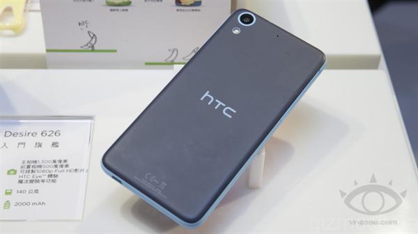 HTC Desire 626 dos