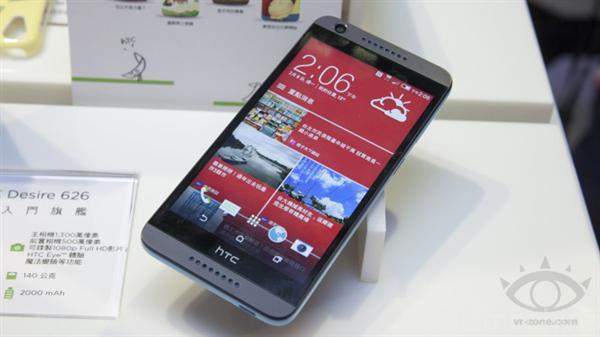 HTC Desire 626 face