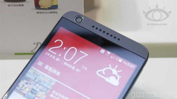 HTC Desire 626 haut