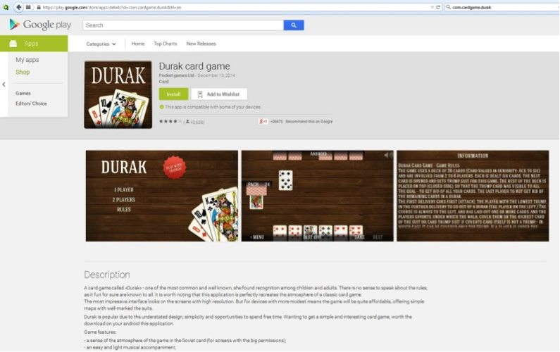application durak play store infecte