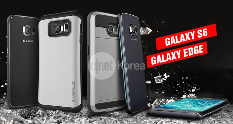 rendu Galaxy S6 Galaxy S Edge