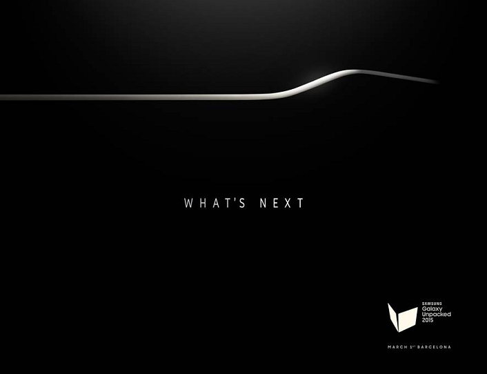 galaxy s6 annonce officielle invitation presse