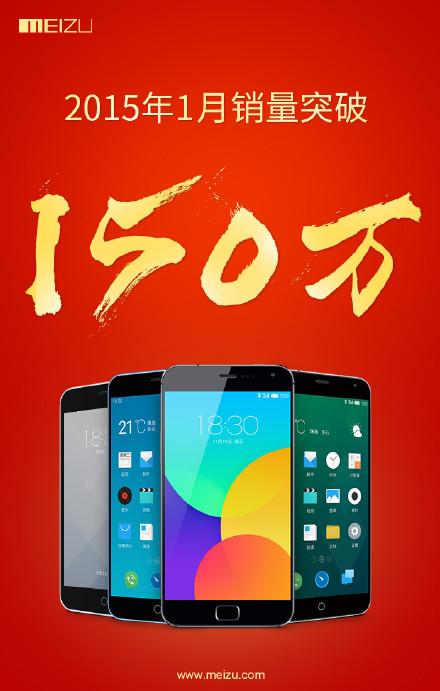1,5 millions de smartphones vendus en un mois.