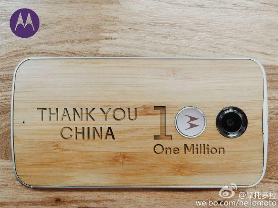 motorola un million chine