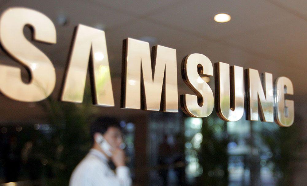 Samsung processeurs