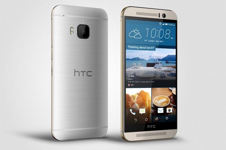HTC One M9, les précommandes en France
