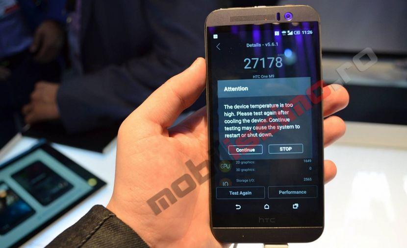 HTC One M9 AnTuTu