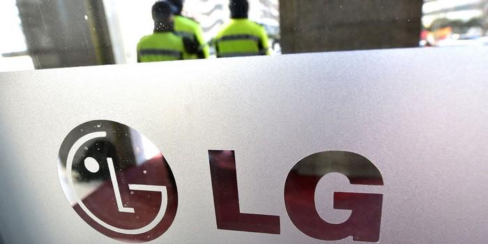 LG préparerait une phablette haut de gamme pour cette année