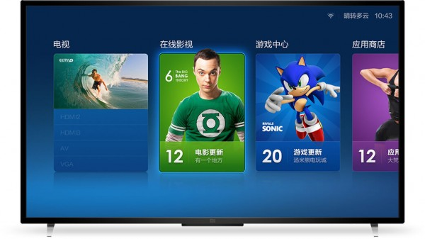 xiaomi mi tv 2 40 officielle une smart tv de 40 pouces pour seulement 300 euros. Black Bedroom Furniture Sets. Home Design Ideas