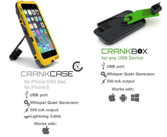 crankcase crankbox