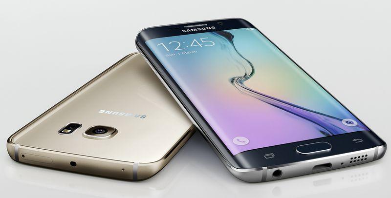 Galaxy S6 antivirus