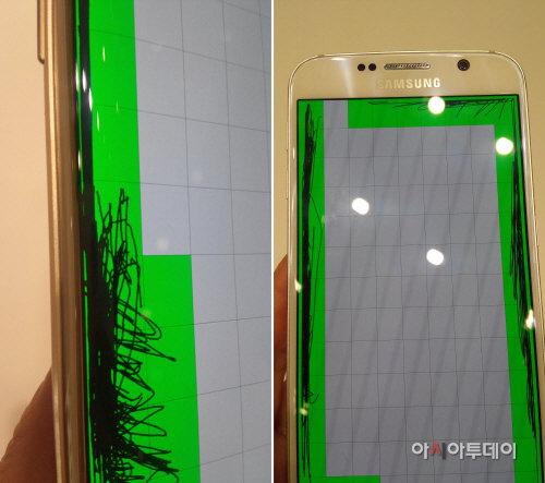 Galaxy S6 et S6 Edge, des défauts d'écran