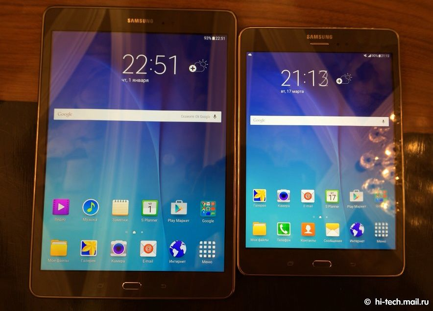 Galaxy Tab A 8 et 9.7