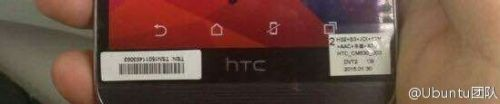 HTC One E9 boutons