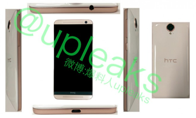 HTC One E9 design