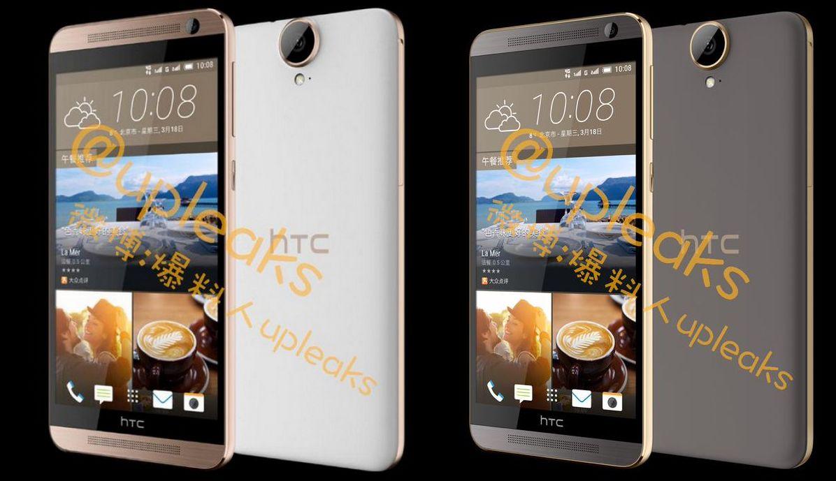rendus HTC One E9+