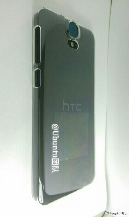 HTC One E9 tranche