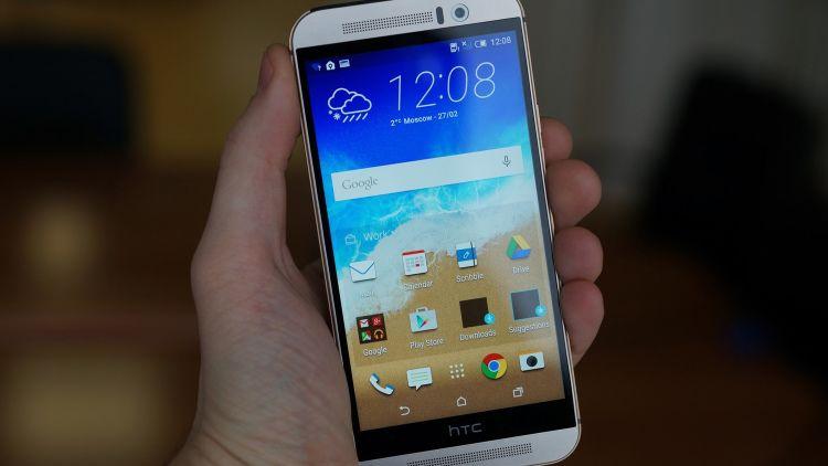 Clavier HTC One M9