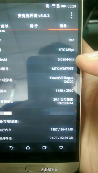 HTC One M9 fiche technique