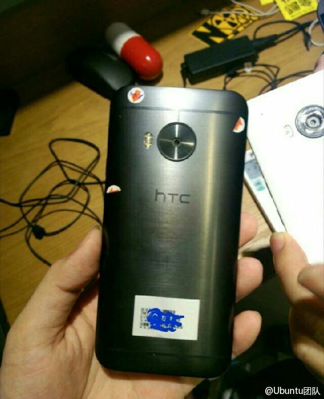 HTC One M9 Plus, une fuite en images