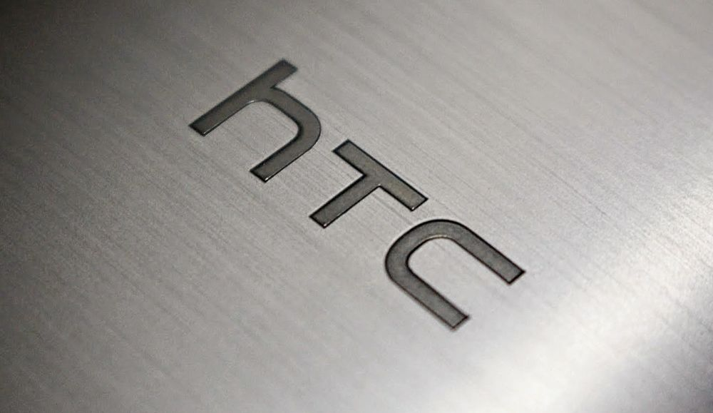 htc one m9+ rendu