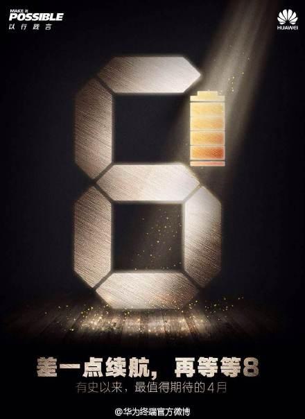 Huawei P8, une batterie exceptionnelle ?