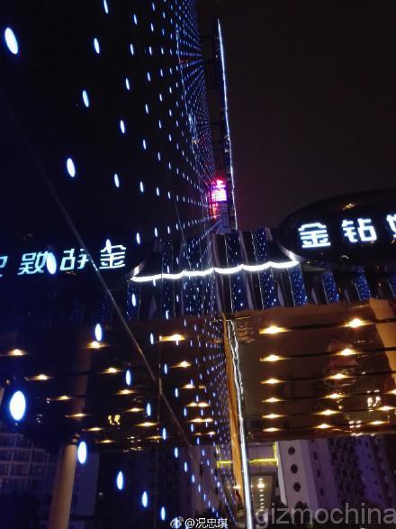 photo du Huawei P8