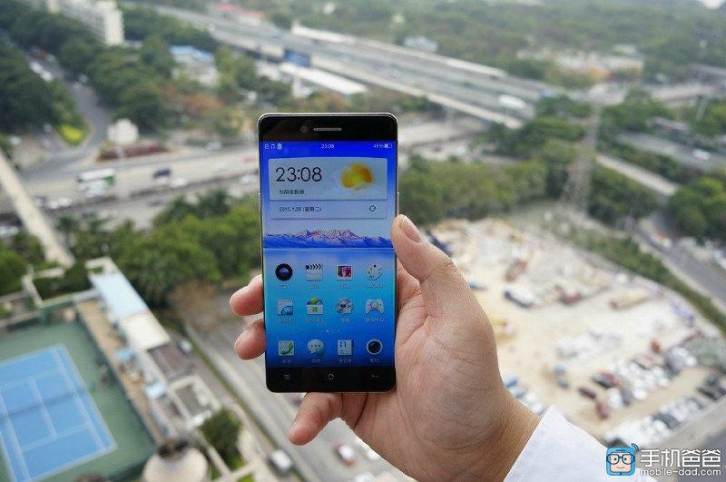 Oppo, un smartphone sans bordures
