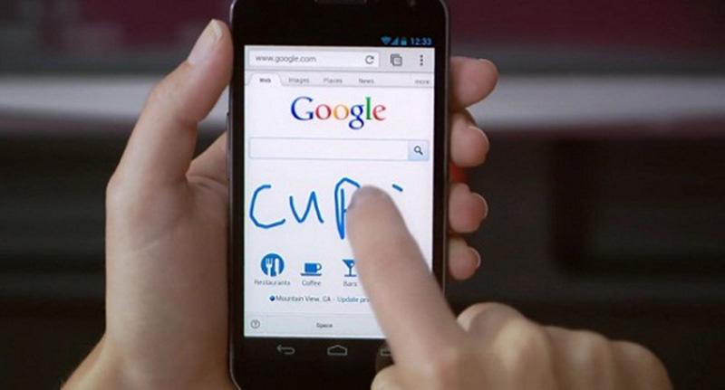 recherche google smartphone cerveau