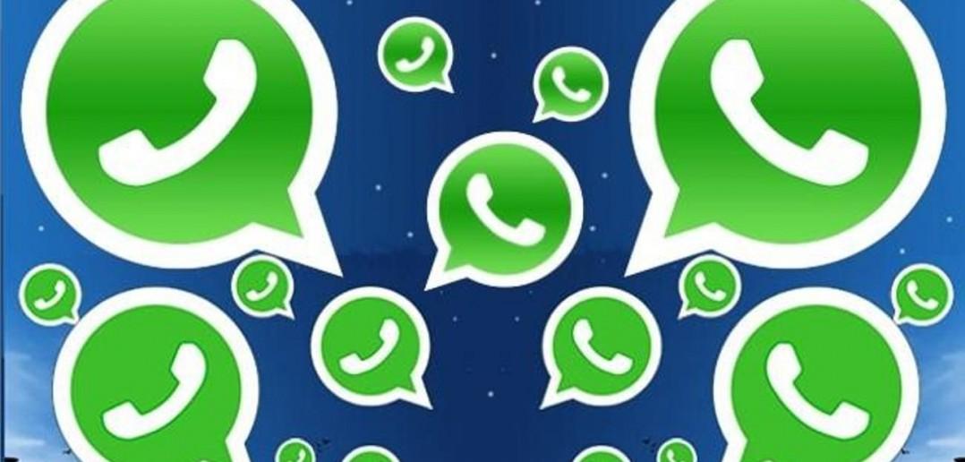 WhatsApp, les appels vocaux