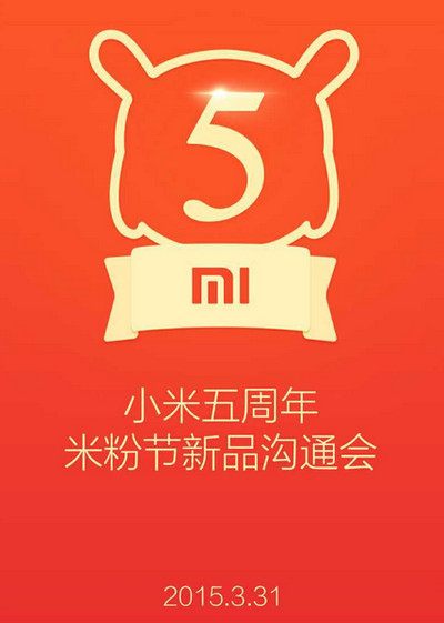 Xiaomi 5 ans