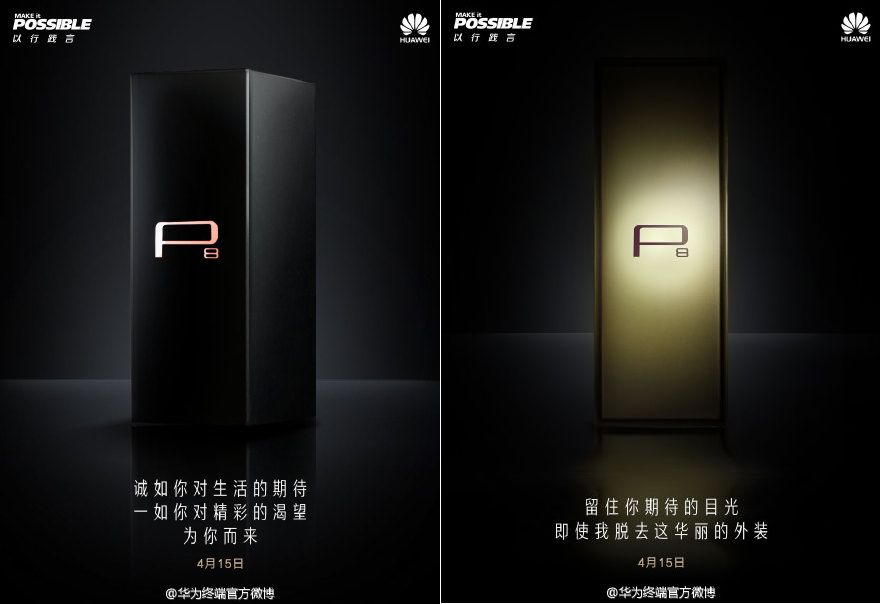 Huawei P8 packaging