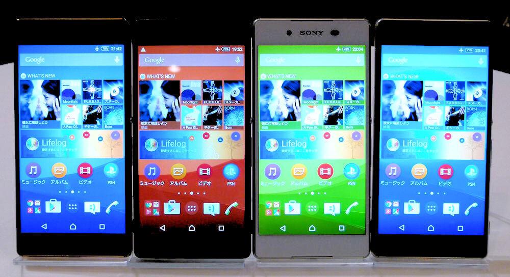 ecran Sony Xperia Z4
