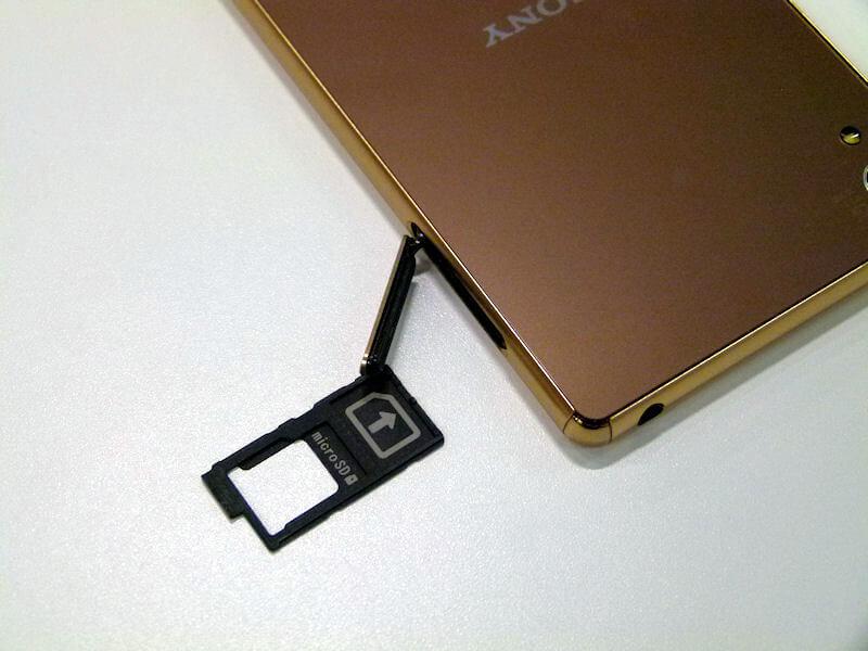 Xperia Z4 micro SD