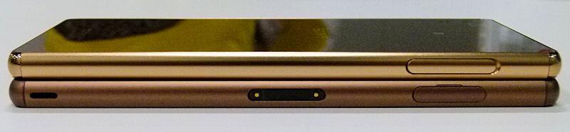 Xperia Z4 vs Z3 tranche